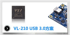 威锋VL210 - Super Speed USB 3.0 Hub Controller